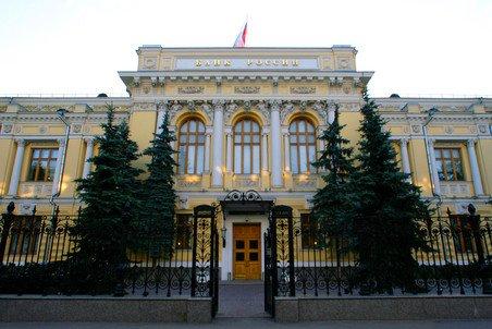 Центробанк России меняет договор ипотеки. Станет ли сложнее купить квартиру в кредит