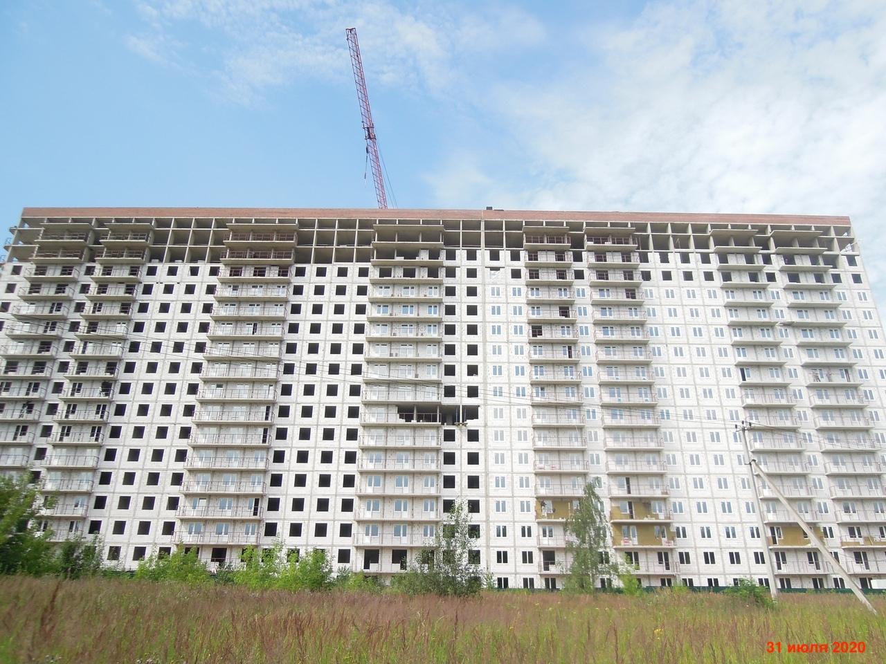 Правительство сделало подарок желающим купить новую квартиру в Новых Островцах