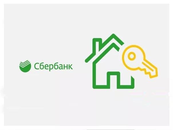Открытие продаж в домах №3, №4 и дополнительный объем квартир в доме №2